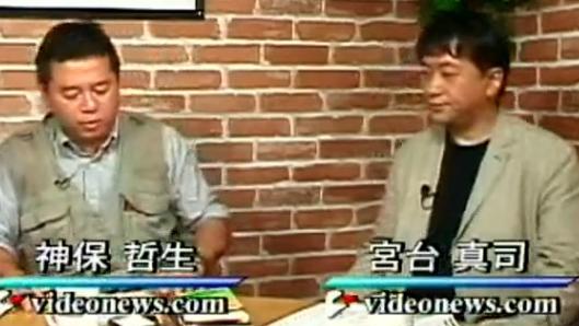 (河内孝 )