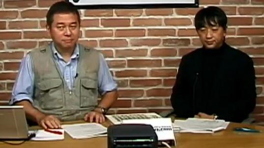 (鈴木謙介 萱野稔人 )