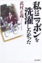 437_takemura