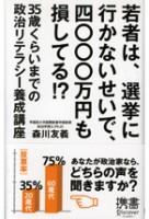 438_morikawa