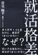 453_tsunemi