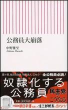 478_nakano