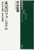 590_katayama