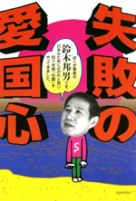 367_suzuki
