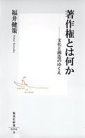 371_fukui