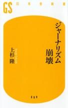 389_uesugi