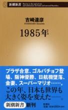 395_yoshizaki