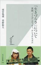 400_kayano