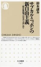 400_suzuki