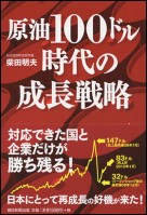 481_shibata