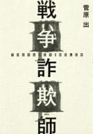 501_sugawara