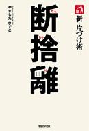 505_yamashita