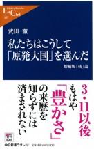 524_takeda