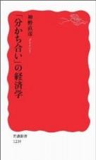 549_jinno