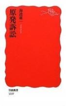561_kaido