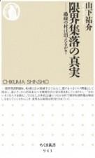 598_yamashita