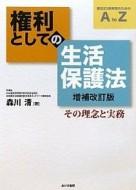 632_morikawa