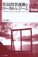 635_nakazawa