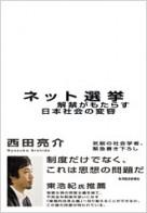 642_nishida