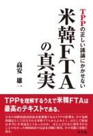 TPPカバーol