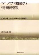 645_yamamoto