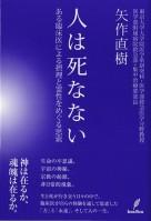 646_yahagi