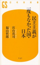 miyadai0911