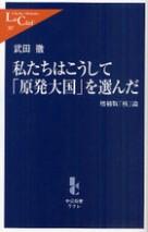 takeda0510