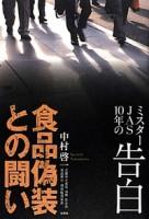 655_nakamura