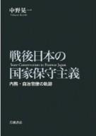 667_nakano