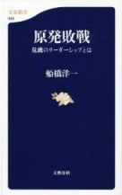 673_funabashi