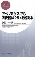 677_oguro