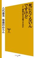 678_yashiro