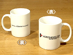 cup-goods-001