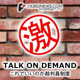 sp-DVD-106