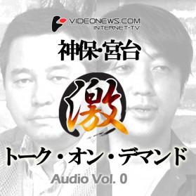 talkon-CD-000