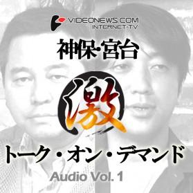 talkon-CD-001