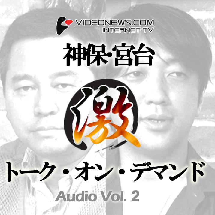talkon-CD-002