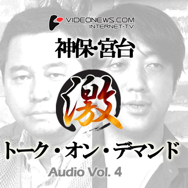 talkon-CD-004