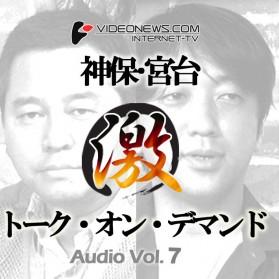 talkon-CD-007