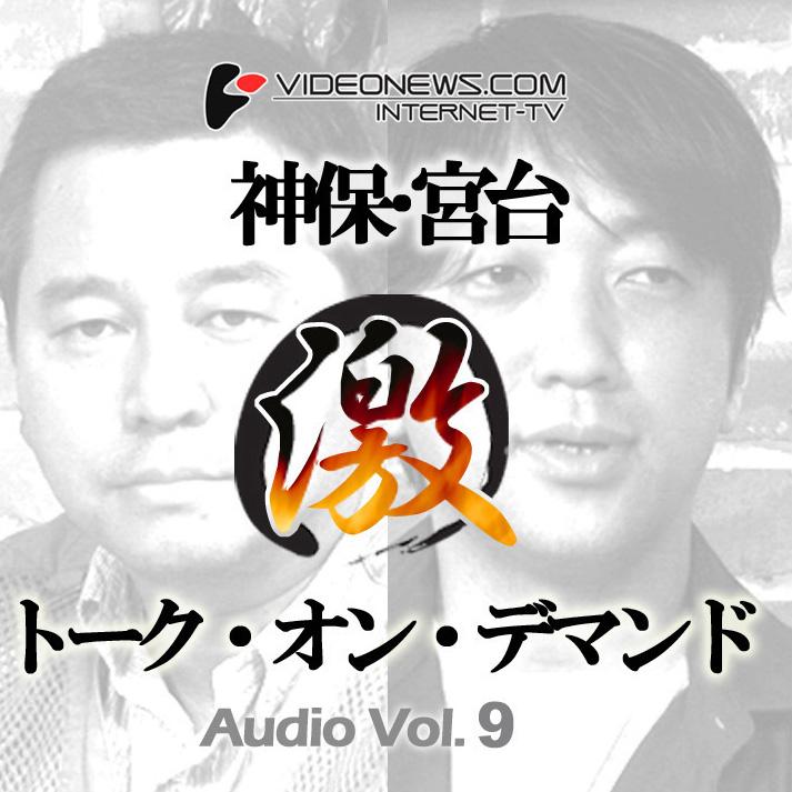 talkon-CD-009