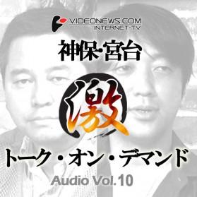 talkon-CD-010