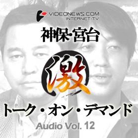 talkon-CD-012