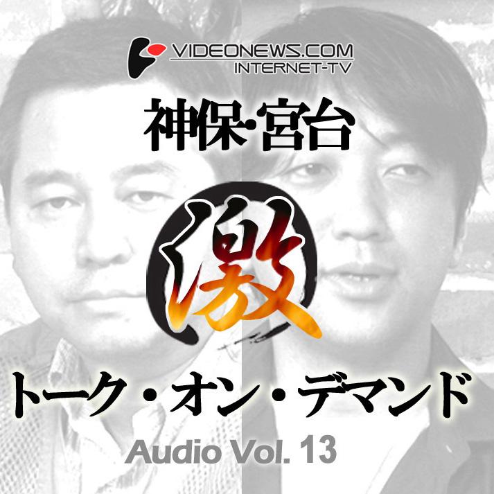 talkon-CD-013