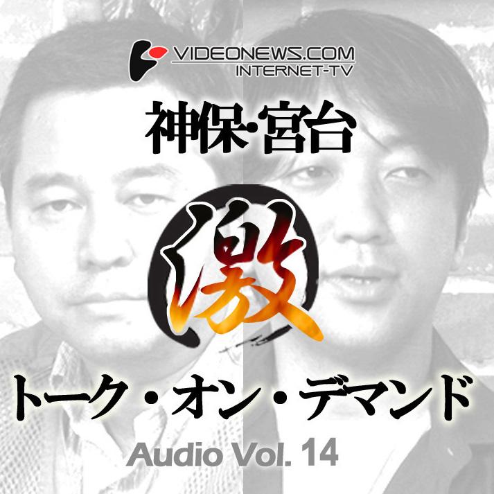 talkon-CD-014