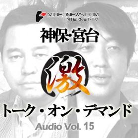talkon-CD-015