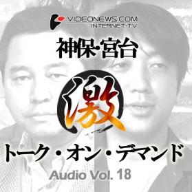 talkon-CD-018