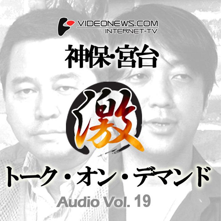 talkon-CD-019