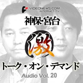 talkon-CD-020