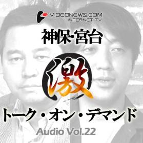 talkon-CD-022